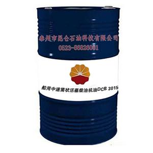 船用中速筒狀活塞柴油機油DCB 3015/4015