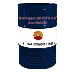 L-TSA 汽輪機油(A級)