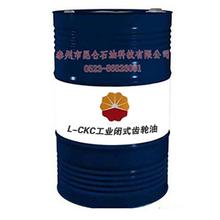 L-CKC工業閉式齒輪油