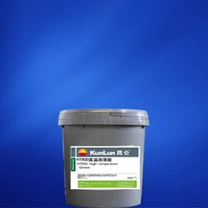 HT600高溫潤滑脂